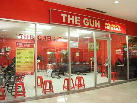 The Guh Salon